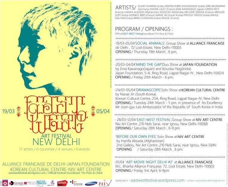 program-est-west-festival-new-delhi-2015